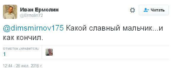 Соцмережі вразило кіношне дитинство головного митника Путіна: опубліковано відео (2)