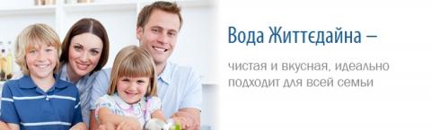 Доставка воды в Киеве - сегодня это новое правило жизни (1)