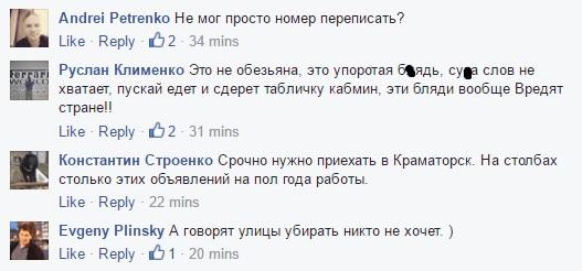 Скандальний Ківа розвеселив соцмережі своєю витівкою в київському метро: опубліковані фото і відео (1)