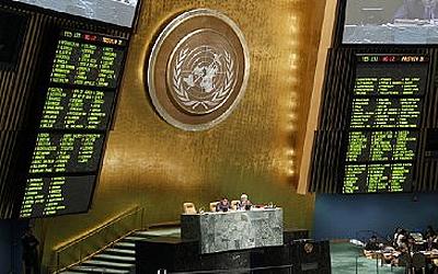 Подія дня: Україна стала непостійним членом Радбезу ООН