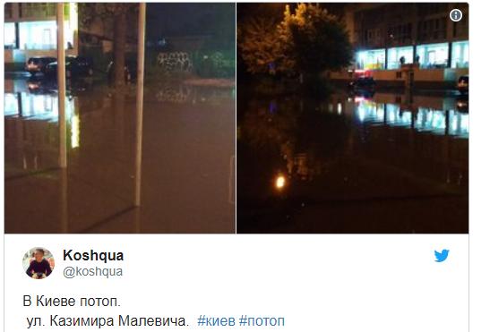 Центр Киева снова затопил ливень: появились жуткие фото и видео потопа (1)