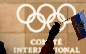 Олімпіада-2018: МОК прийняв жорстке рішення по виправданим росіянам