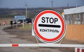 Командування ООС ввело нові правила в'їзду на Донбас: з'явилися подробиці
