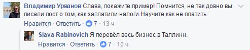 В России дали рецепт, как повалить режим Путина за три месяца: соцсети кипят (1)