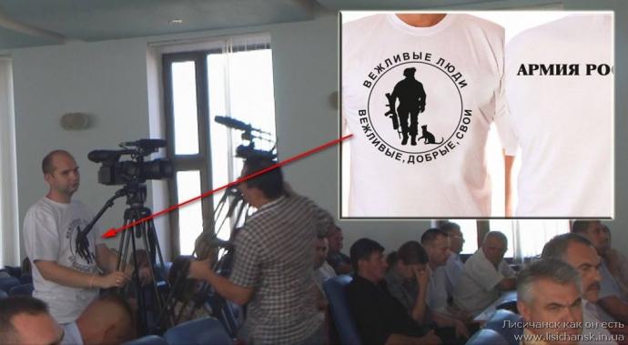 """В українській міськраді """"зловили"""" прихильника """"зелених чоловічків"""" Путіна: з'явилися фото (1)"""