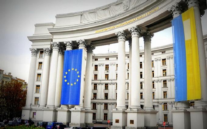 МЗС нарешті прокоментував скандал із посольством і контрабандою