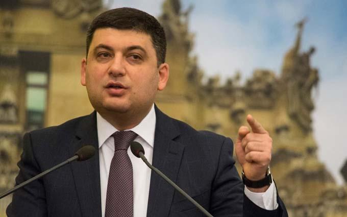 Гройсман розповів, коли Україна буде членом ЄС: опубліковано відео