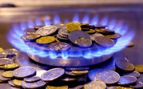 Газ для населення в Україні: як змінилася ціна у квітні