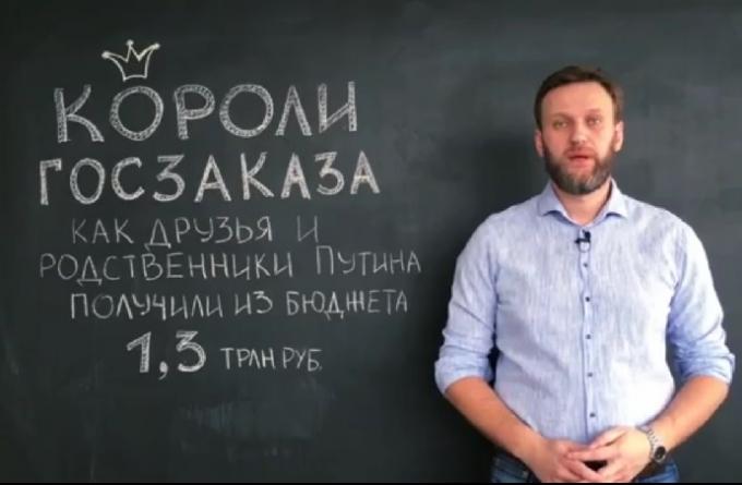 В России показали видео, как Путин делает своих друзей миллиардерами