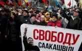 Соратники Саакашвілі влаштували мітинг під ГПУ: опубліковано відео