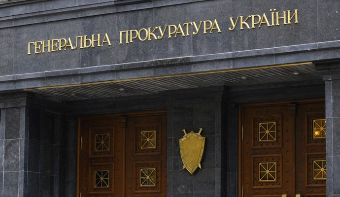 """Касько рассказал, что коррупция в прокуратуре все еще """"работает"""""""