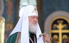 Чем закончился громкий скандал с патриархом Кириллом: первые подробности