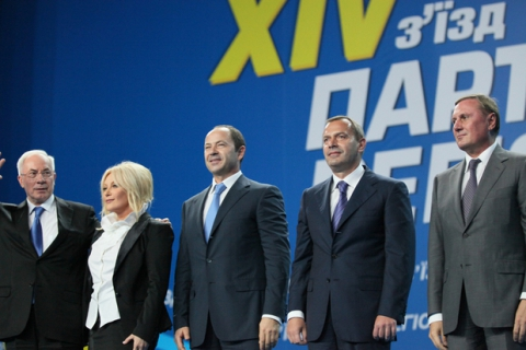"""Предвыборная программа Партии Регионов: """"От стабильности к благополучию"""""""
