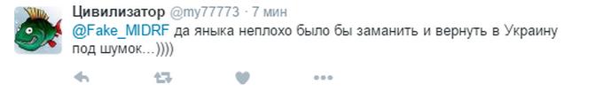 Обмін Савченко: соцмережі вже вибухнули жартами (2)