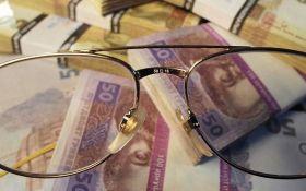 В Україні скасували спеціальні пенсії: з'явилися подробиці