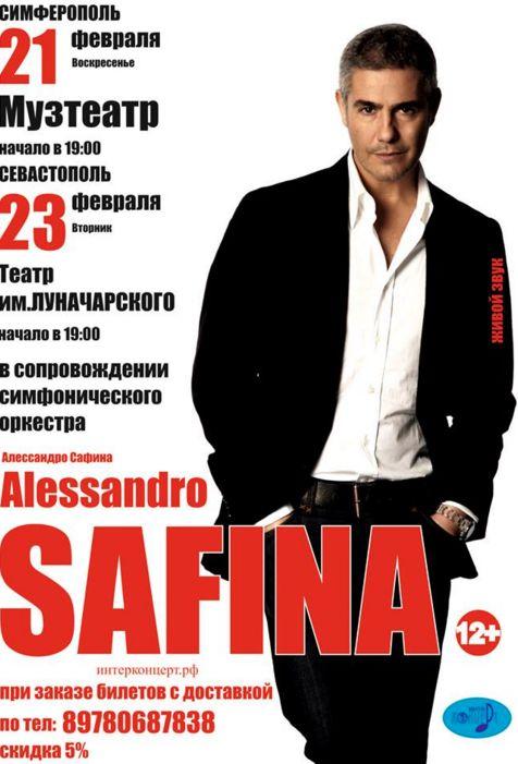 Алессандро Сафіна збирається з концертами до окупованого Криму (1)
