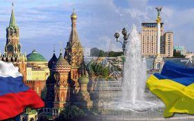 Україна припинила програму економічного співробітництва з Росією