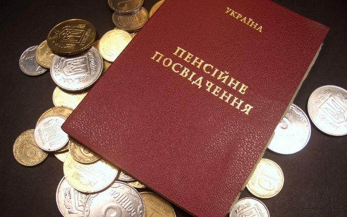 В Україні зробили гучну заяву про пенсії для Донбасу