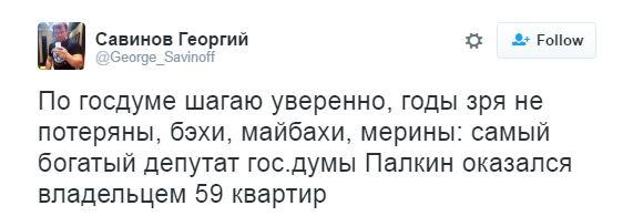 У соратника Путіна знайшли десятки квартир і сотні авто: соцмережі в шоці (1)