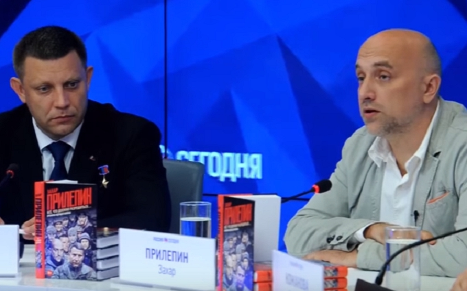 Ватажок ДНР посвітився на презентації книги про себе: опубліковано відео