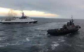 Названы имена украинских моряков, раненых в Керченском проливе