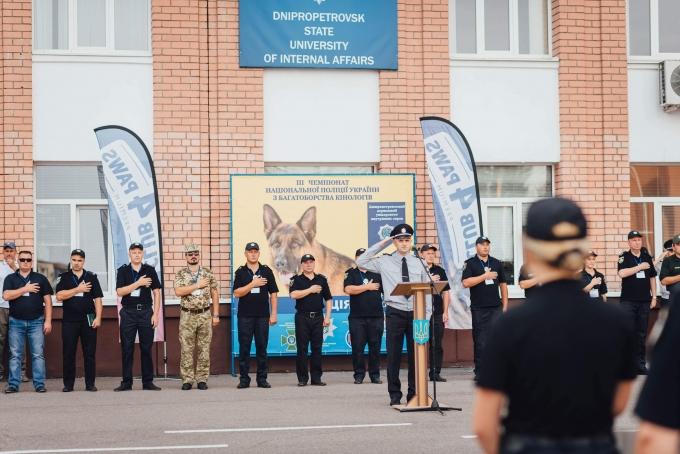 Чотирилапі офіцери: службові собаки з усієї України з'їхалися до Дніпра (2)