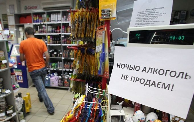 Заборона на продаж алкоголю в Києві: в мережі розповіли анекдот