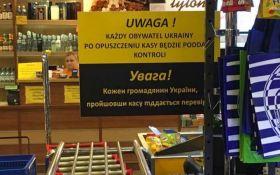 Супермаркет Польщі потрапив в скандал через ставлення до українців