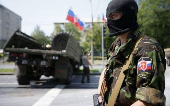 """Боевики """"ДНР"""" приняли новое скандальное решение против Украины"""