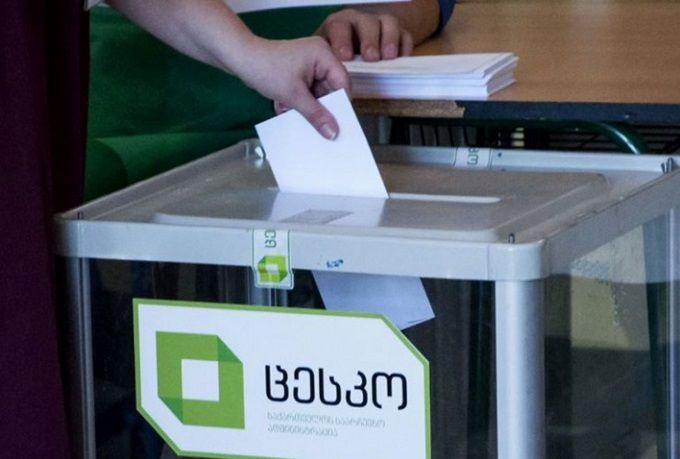 Выборы в Грузии: в партии Саакашвили сделали резкое заявление