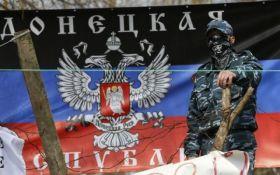 """Бойовики ДНР знайшли нову європейську країну для """"дипвідносин"""""""