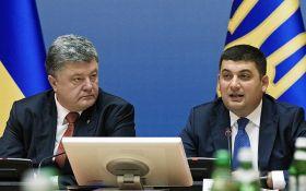 ЗМІ повідомили подробиці зустрічі Порошенко та Гройсмана з БПП
