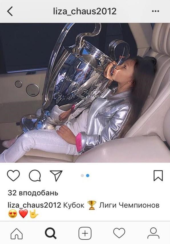 Соцсети разозлило фото малолетней дочери президента ФФУ с Кубком Лиги чемпионов (2)