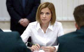 Скандальная Поклонская пожаловалась на Украину в Европейский суд