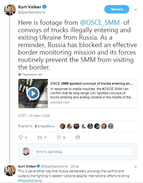 Караван грузовиков: опубликовано видео незаконного въезда конвоя из РФ на Донбасс (1)