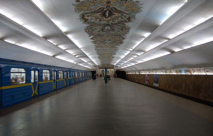 Киевский метрополитен планирует закрыть на вход несколько станций: появились подробности