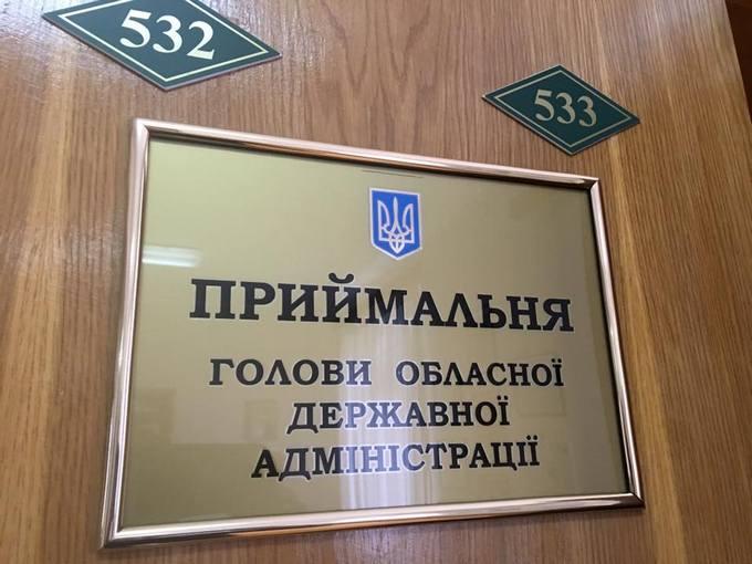 Саакашвілі назвав людей Луценка шушваллю: нові фото і відео резонансного обшуку в Одесі (1)