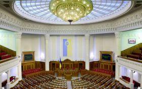 Експертка пояснила, для чого нардепи хочуть переписати Конституцію України