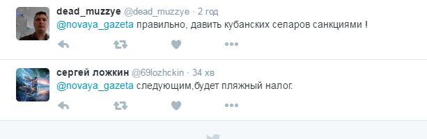 Привіт кримчанам: у соцмережах веселяться через нове рішення Путіна (3)