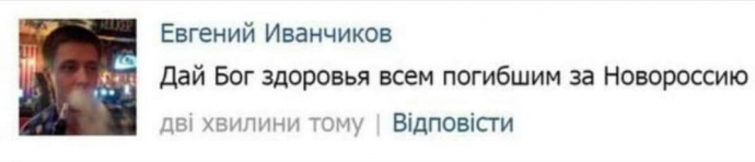 """""""Є! Знімайся! Скажи пацанам, що зараз отвєтка буде!"""" - український снайпер ліквідував російського окупанта в районі ДАП - Цензор.НЕТ 6243"""