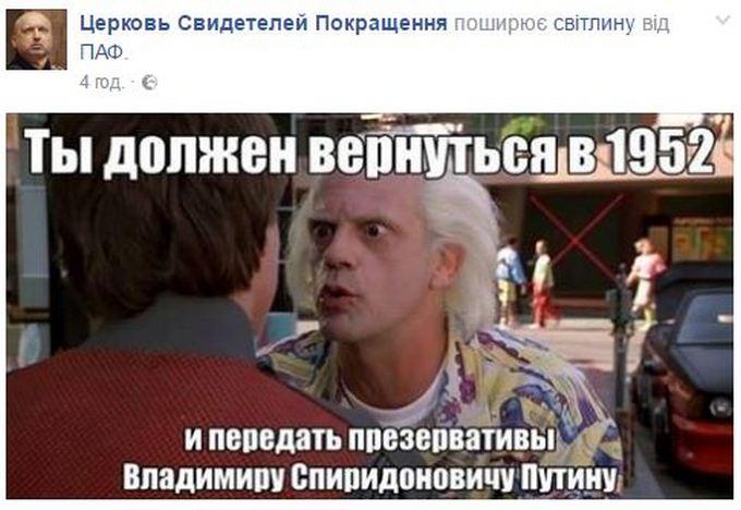 Украина выражает решительный протест из-за визита Путина в оккупированный Крым, - МИД - Цензор.НЕТ 6329