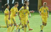 Украина U-17 переиграла Эстонию в дебютном матче на турнире Банникова
