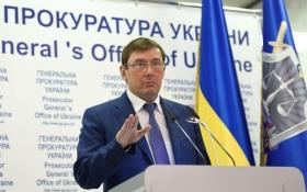 Скандал з українськими мерами: Луценко заявив про лавину обшуків і показав фото