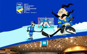 Календарь матчей чемпионата мира-2017 по хоккею в Украине