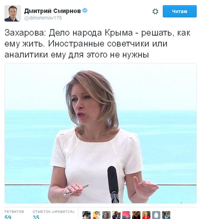 Чиновницю Путіна підняли на сміх через заяви в Криму (1)