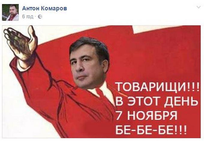 Из-за отставки Саакашвили сеть взорвалась ироническими фотожабами (2)