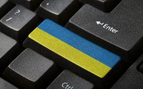 Украинские IT-компании вошли в рейтинг лучших аутсорсеров мира