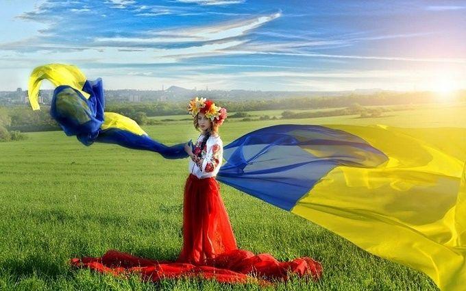 День Конституції 2018: куди піти на вихідні - афіша заходів на День Конституції України на ONLINE.UA
