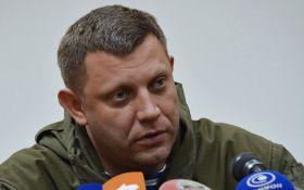 """Проект """"Новороссия"""" похоронен: Порошенко прокомментировал новые заявления главаря ДНР"""