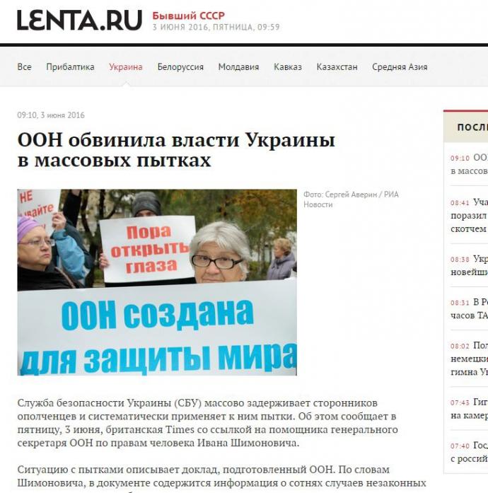 Чиновник ООН з'їздив до бойовиків ДНР і видав скандальний звіт: РосЗМІ в захваті (1)